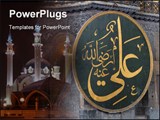 PowerPoint Template - Inside the haghia Sophia mosque in Istanbul