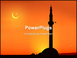 PowerPoint Template - A view of a mosque at sunrise in Skopje Macedonia